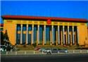 制造商人民大会堂的图片