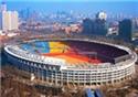 制造商工人体育场的图片
