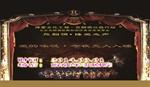 《爱的咏叹•今夜无人入睡》中外经典歌剧音画演奏会的图片