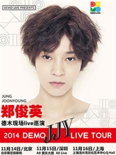 郑俊英 DEMO LIVE巡演 北京站的图片