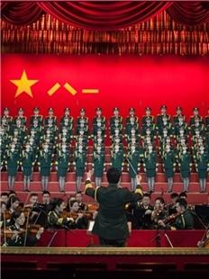"""""""雄壮与飞扬""""中央军委政治工作部歌舞团中外名曲交响合唱音乐会的图片"""