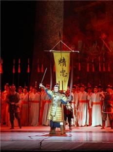 大剧院歌剧节·2016:天津音乐学院大型原创歌剧《岳飞》的图片
