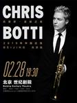 "Chris Botti 2019""克里斯•波提之夜""北京个人音乐会的图片"