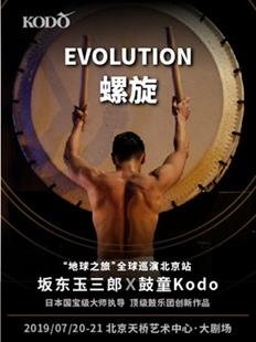 天桥•新经典演出季坂东玉三郎执导鼓童创新作品之大成《螺旋》的图片
