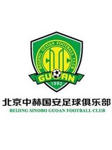 2019中国平安中国足球协会超级联赛 第16轮 北京中赫国安VS武汉卓尔的图片