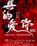 【北京】真的爱你-2019致敬BEYOND·黄家驹演唱会的图片
