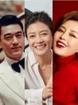 培尔·金特:张洁敏、王耀庆、李欣桐与大剧院管弦乐团、合唱团音乐会的图片